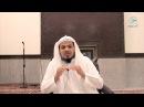 Шейх Хамис аз-Захрани \ Постепенность в поклонении