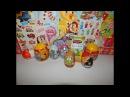 Сюрпризы игрушки распаковка Мой маленький пони Ам -Ням Злые птички Винни Пух  Toys ...