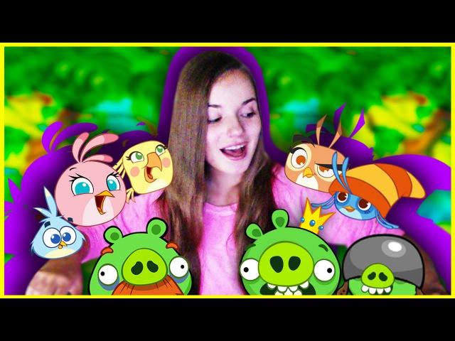 Самая Няшная Игра ♥ Angry Birds Stella / Детка Геймер 39