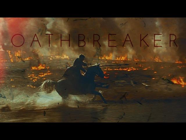 Jaime Lannister | Oathbreaker