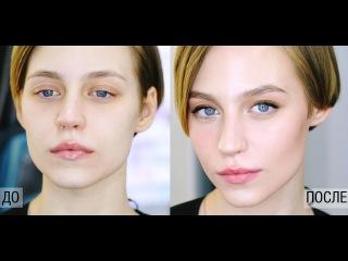 Идеальный макияж для селфи [Гаянэ Макарова]