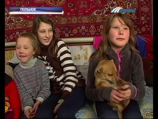 Оксана Беляжинская с пятью детьми выживает в заброшенном доме