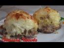 Стожки из фарша Очень Вкусно и Сочно Cutlets with minced meat stuffing
