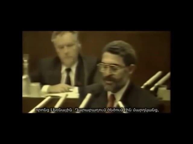Блять заслуживает блятского отношения Армянский депутат Горбачеву