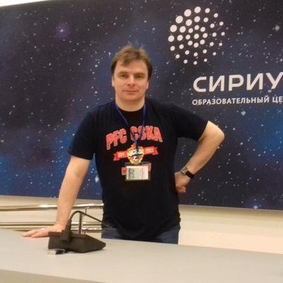 Олег Южаков