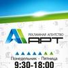 Реклама на транспорте в Ярославле. Арт