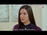 Adini Sen Koy _ Ты назови 104 Серия (русские субтитры)