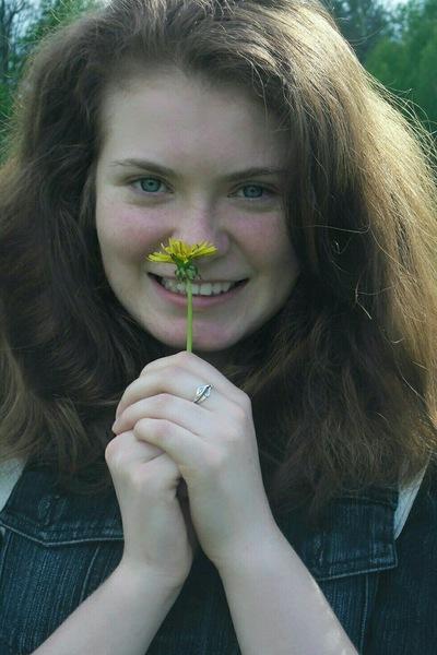 Александра Еременко