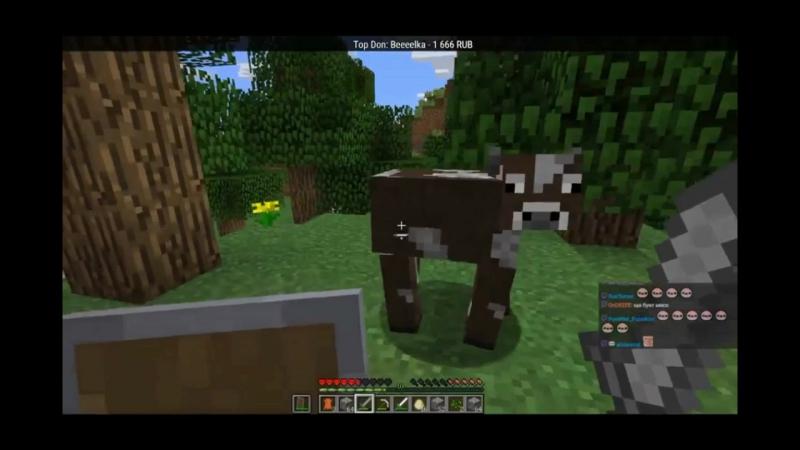 JesusAVGN убил коровку на глазах у другой - и увидел безразличие коровы... жестокие животные (2017-07-13)
