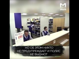 Как Почта России и ВТБ обирают клиентов