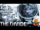Разделитель / The Divide (2011) 720HD