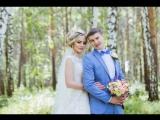 Клип Нелли и Дмитрия