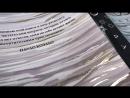 Алхимик / Пауло Коэльо / Художник Павел Суслов / 2017 / Жанры
