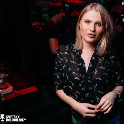 Алиса Карнаухова
