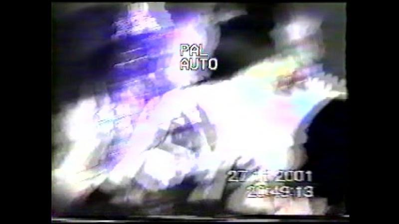 ТАТУ ТУР 200 ПО ВСТРЕЧНОЙ КОНЦЕРТ В ЧЕЛЯБИНСКЕ Я СОШЛА С УМА 27 11 2001