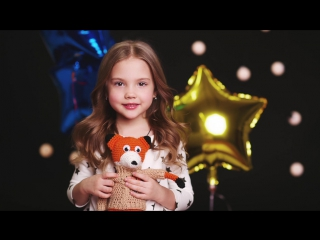 Pantomimika Ульяна 4 года