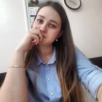 Наталья Пылаева