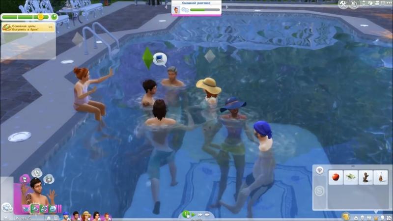 The Sims 4 Поиграем Семейка Митчелл _ 37 Счастливая семья