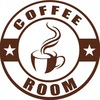 Coffee Room Бердск