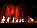 Лебединое озеро. Кремлевский балет. Танец невест.