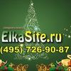Искусственные елки Гирлянды  Дюралайт в Москве