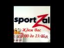 Спортивный зал SportzaL Белгород, ул. Буденного 2а, 3-й этаж (1)