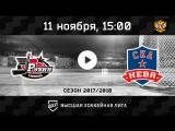 «Рубин» Тюмень - «СКА-Нева» Санкт-Петербург
