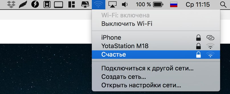 Stas Yagupov | Москва