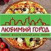 Любимый город Брянск