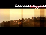 Клубная Классная Музыка 2016 Слушать онлайн DJ Polkovnik транс - lHuFgwJLJd8