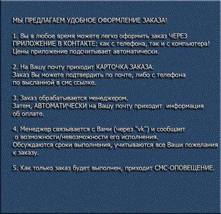СГА ВПШ roweb УМНЕЙ МЭИ НИБ Помощь в сессии ВКонтакте Основной альбом