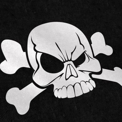Пират Подромом
