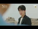 The bride of habaek [선공개] 하백의신부2017 신세경X남주혁 코믹 판타지 로맨스 하이라이트! 170703 EP.1