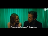 Ryan Gosling feat. Emma Stone – City of Stars (OST La La Land) (рус.саб)