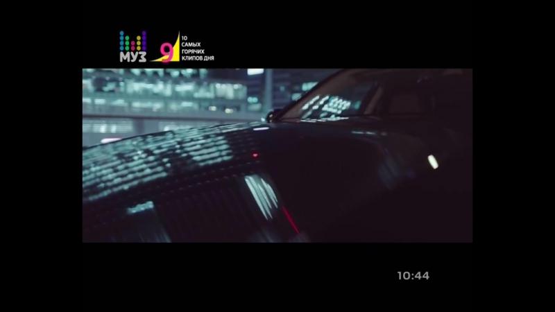 Vanotek feat. Eneli — Tell Me Who (Slider Magnit Remix) (Муз-ТВ)