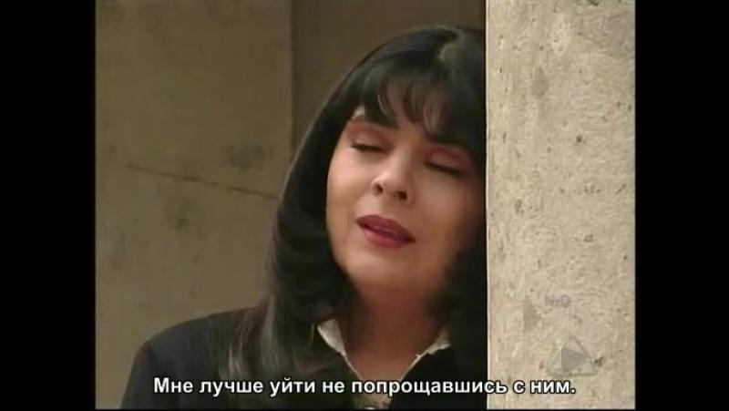 ЖИВУ РАДИ ЕЛЕНЫ - 22 серия с русскими субтитрами...