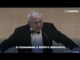 Краткое пояснение к сказке 'О рыбаке и рыбке' А.С.Пушкина (6 sec)