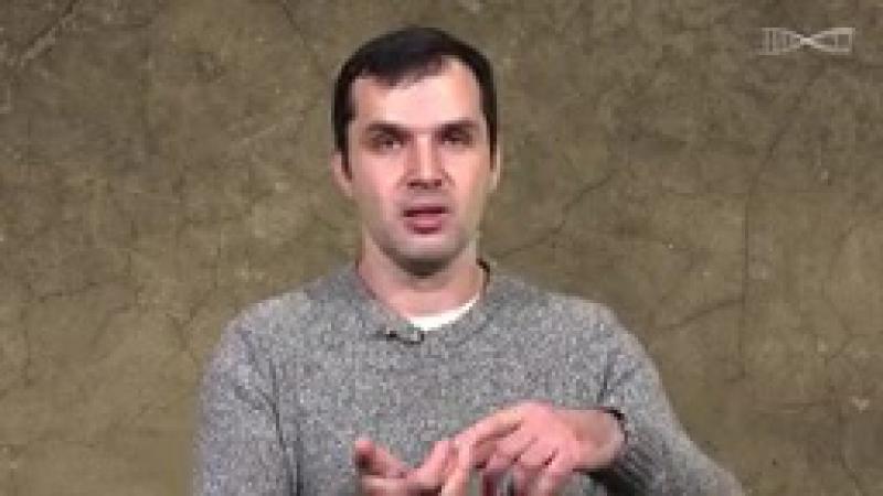19.Настоящие мифы о происхождении человека. Александр Соколов