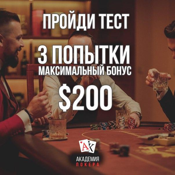 Клубный покер херсон казино спрут казино россия-1991 х.ф