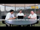 ДЕБАТЫ (часть 2)_ Игорь Стрелков и Юрий Болдырев отвечают на вопросы зрителей РО