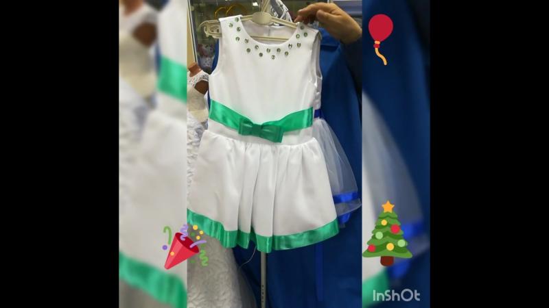Нарядные детские платьица ждут своих принцесс Свадебный салонКАПРИЗ 👰🤵👑 👑 г. Бийск, ул. Ленина 312, Т.Ц Бриз 2 этаж(бывшая т