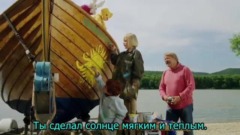 Карстен и Петра лучшие друзья Karsten og Petra blir bestevenner Норвегия 2013 детский