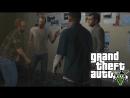 Grand Theft Auto V Миссия 73 План большого дела Тонко Дорожные шипы