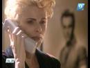 Сериал Мясной король Марита позвонила Лейе в Сан Паулу