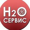"""Автомойка в Муроме  """"H2O сервис"""""""