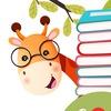 """Издательство """"Питер"""": для детей и родителей"""