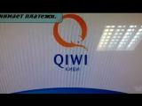 Как перевести деньги на Qiwi кошелек