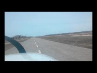 Аэродром Гоголь