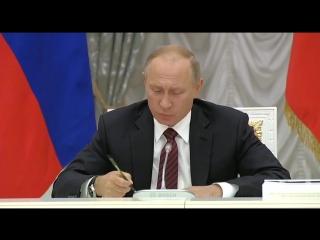 Фурсенко обещает Путину результат на ЧМ2018 по футболу
