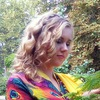 Viktoria Drona